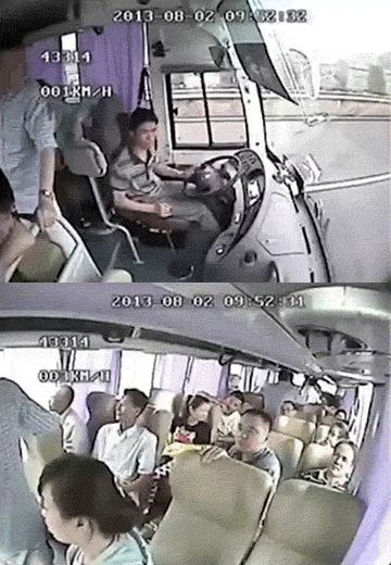 inside a bus accident
